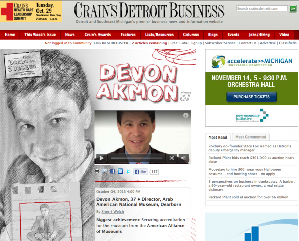 An image from Crain's Business Detroit